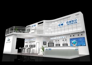 深圳展览工厂天道展览携手中维世纪亮相2013深圳安博会