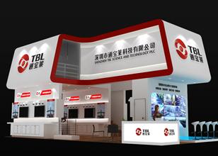 深圳展览工厂天道展览携手通宝莱亮相2013深圳安博会