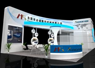深圳展览工厂天道展览携手必诚机械亮相2013东莞机械展