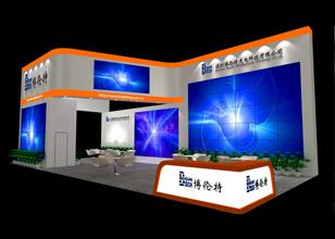天道携手博伦特光电亮相2011年深圳光电博