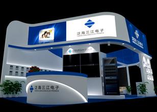 深圳展览工厂天道展览携手泛海三江电子亮相2011年深圳国际