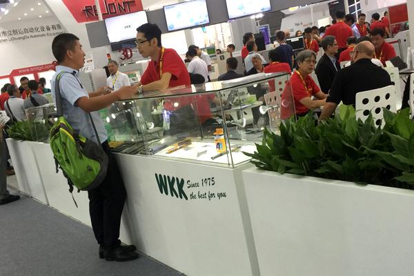 2016wkk深圳-8