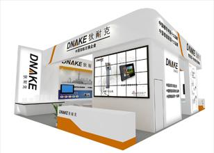狄耐克2016上海安防展深圳展览工厂天道展览