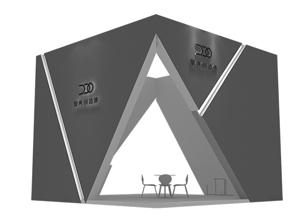 鼎典2018年工业设计展