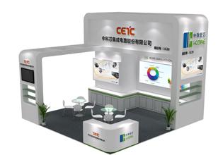 中科芯2018年深圳电子展